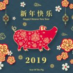 Chinese New Year 2019 is Here! Wish Your Loved One With These Thoughtful Images and Messages