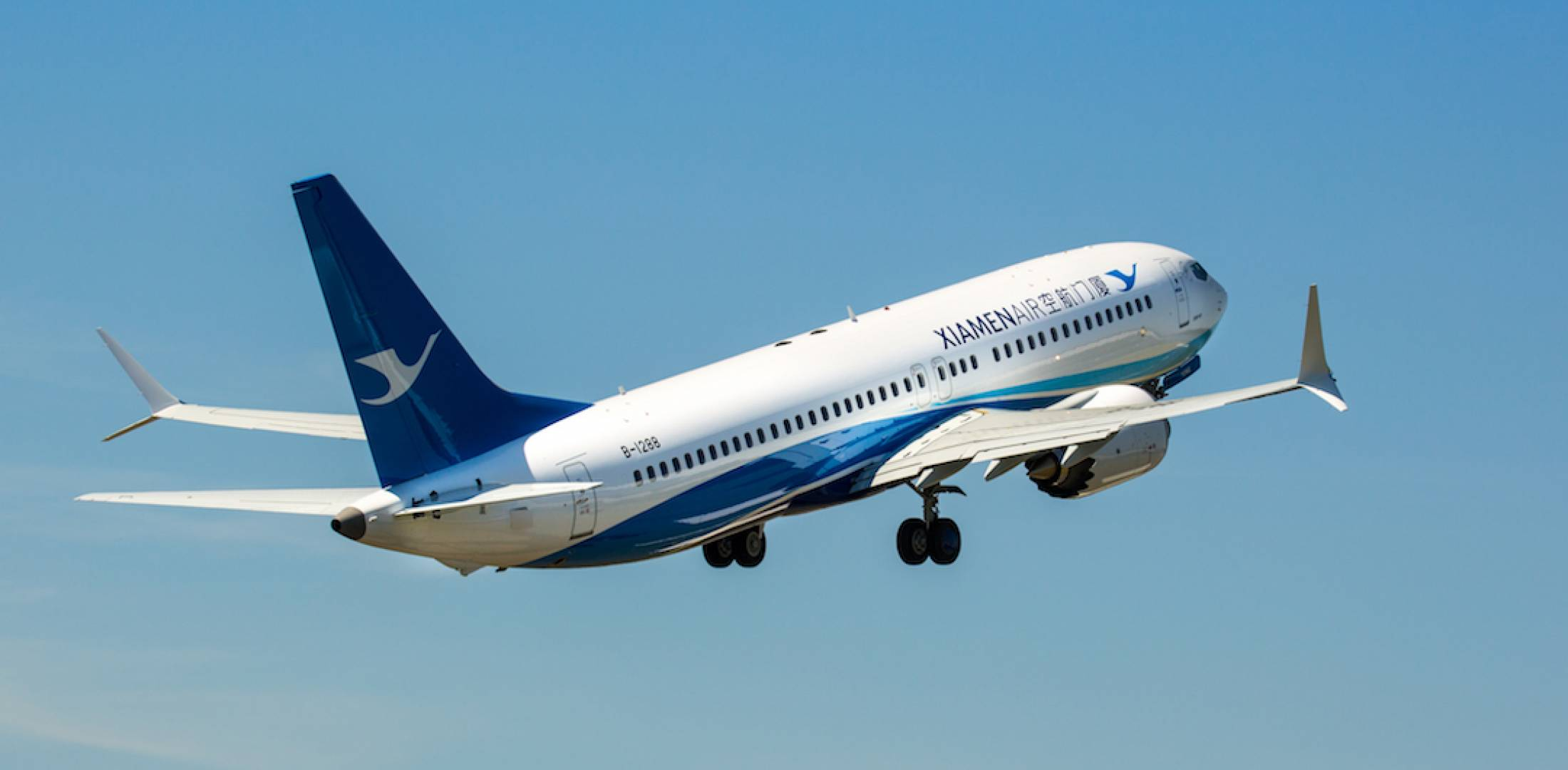 BOEING AIRLINE DEAL WITH CHINA