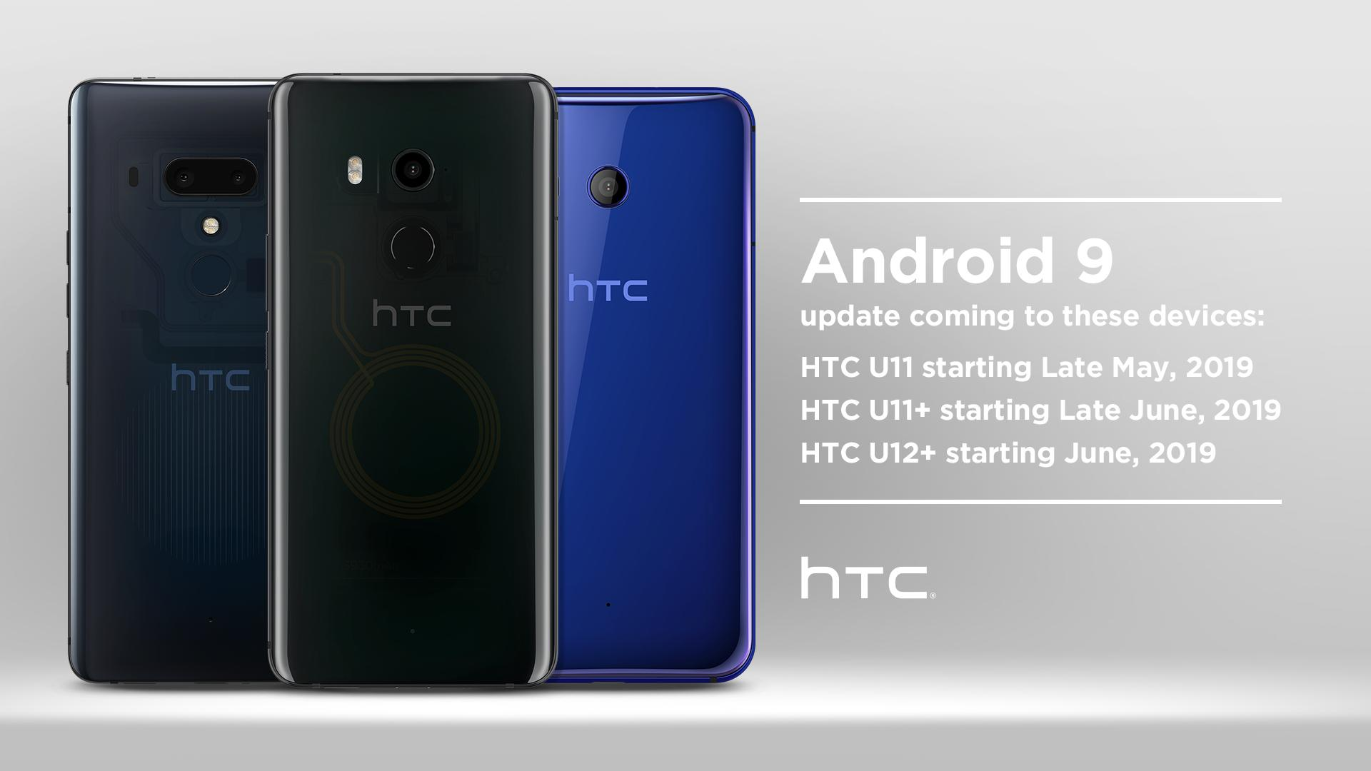 HTC Android 9 Pie update