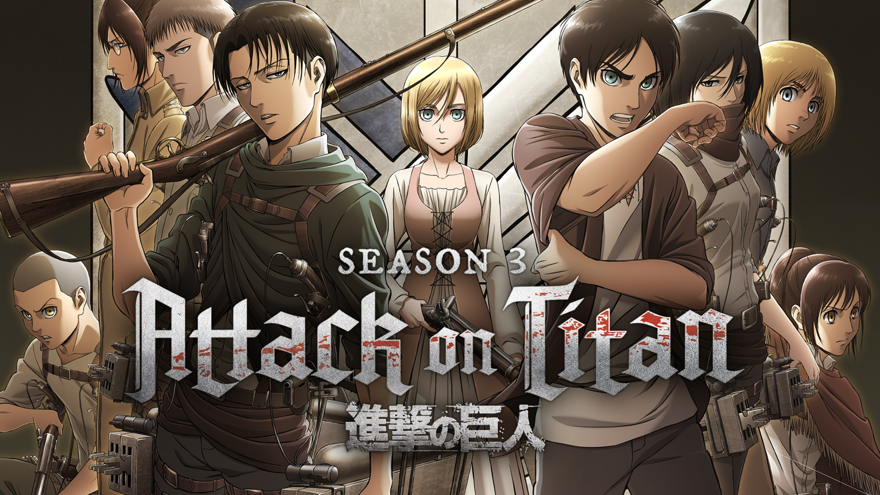 Attack on Titan season 3 part 2 episode 6 spoilers release date stream online