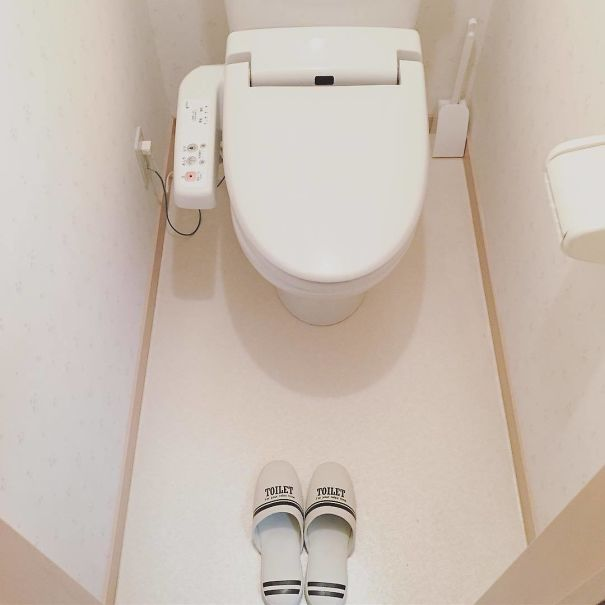 You have to use different slippers for the loo