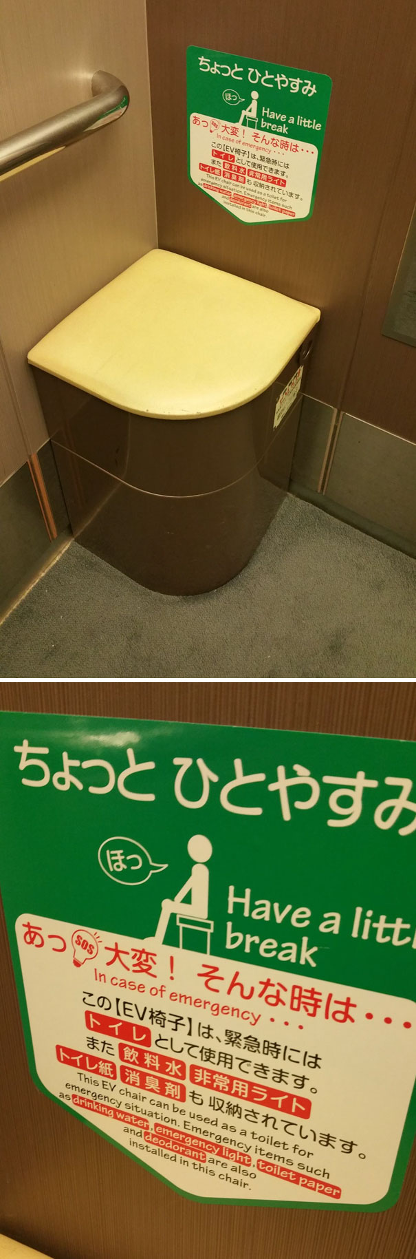 The seat that serves the purpose of a toilet in an emergency
