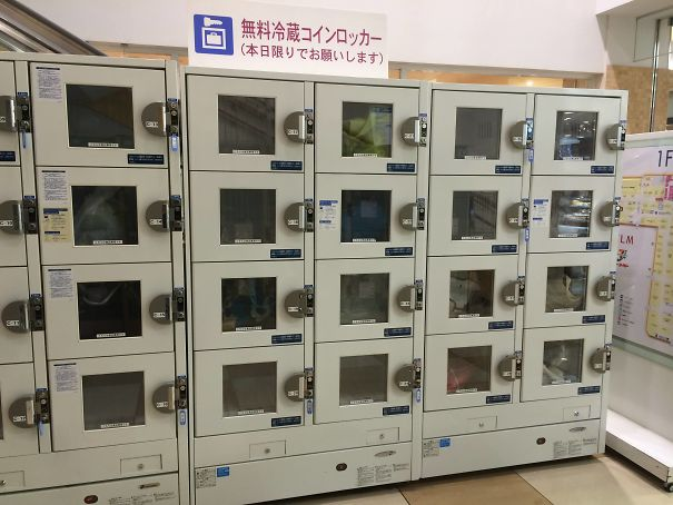 Japan's shopping centers have refrigerated lockers for your perishables. So you can continue your shopping after you get your groceries.