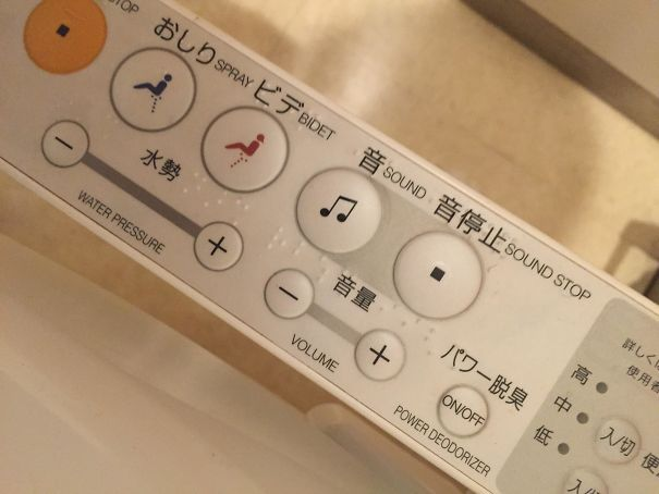 For people to poop with peace, toilets in Japan have a white noise button